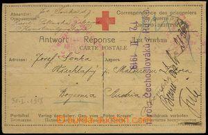 75527 - 1918 RUSKO  Sibiř, odpovědní lístek PP, řádkové razí