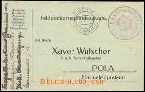 75543 - 1916 S.M.UNTERSEEBOOT 1 black bicircular cancel. Wutscher ca