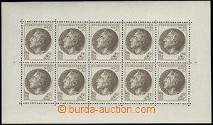 75551 - 1953 Pof.PL759, Vojan 2Kčs, c.v.. 700CZK, very fine
