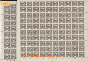 75639 -  Pof.1C, 1h brown, comp. 2 pcs of complete 100-stamps sheets