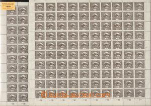 75639 -  Pof.1C, 1h hnědá, sestava 2ks kompletních 100-známkových ar