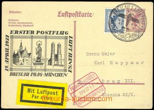 75670 - 1927 air PC Mi.P169 with private added print Erster Postflug
