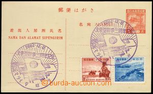 75691 - 1942 Un PC with mounted stamp. to Anniv napadení Filipín and