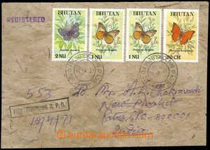 75696 - 1991 Reg letter addressed to to India, with issue Butterflie