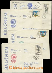 75792 - 1971 CZECHOSLOVAKIA 1945-92 / BALLOON MAIL  comp. 4 pcs of l