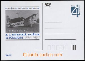 75818 - 1998 PM10, Airmail, mint never hinged, c.v.. 500CZK