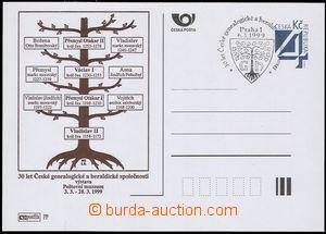 75821 - 1999 PM12, Heraldická společnost, pamětní razítko výro