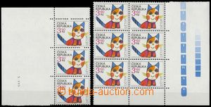 75892 - 1995 Pof.80, Kočka, L upper vertical strip of 3 with plate