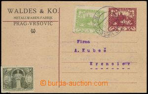 75896 - 1919 Maxa W19, CDV10, PC with private added print Waldes & K