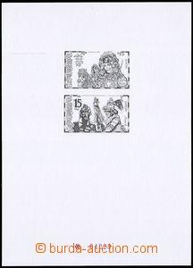 75906 - 1999 PTR6 EUROPA - národní slavnosti, svěží, kat. 1000K
