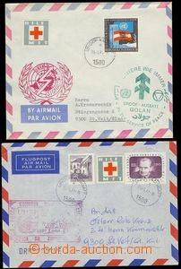 75946 - 1975-77 AUSTRIA  comp. 2 pcs of air-mail letters franked wit