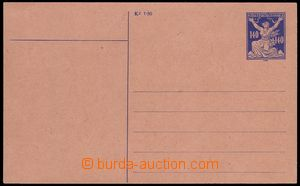 76022 - 1920 CPO1, incomplete-printing in lower part sale price, cle