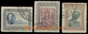 76122 - 1933 Mi.369-371, kat. 220€