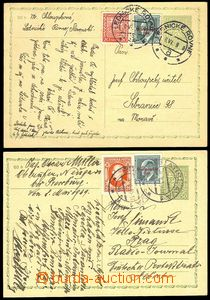 76145 - 1939 comp. 2 pcs of Czechosl. PC CDV65 sent to Bohemia-Morav