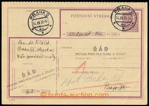 76151 - 1933 stationery CPV12A/ I. volume, perf 5½;, number lin