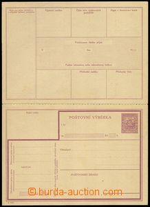 76152 - 1929 stationery CPV12A/ complete, perf 5½;, number line