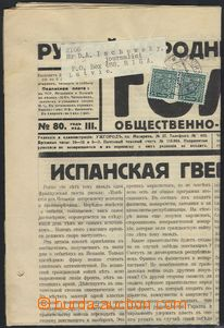 76172 - 1936 complete newspaper Russian national hlas sent to Riga,