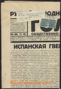 76172 - 1936 celé noviny Ruský národní hlas zaslané do Rigy, vy