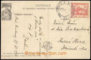76207 - 1918 postcard with 10h, Pof.5D, CDS KRÁLOVSKÉ VINOHRADY/ 3