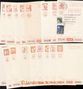 76447 - 1967-87 JAPAN  sestava 20ks různých Novoročních dopisnic