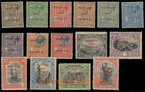 76489 - 1928 Mi.133-140,143,145-149, postage stmp with overprint, in