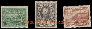 76503 - 1913 Mi. 95,96,98, House of Romanov, c.v.. 40€