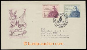 76524 - 1947 ministerial FDC M 6/47 Moyses, on reverse Minister post