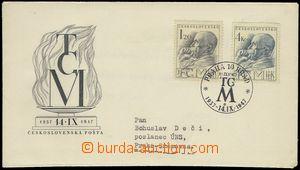76525 - 1947 ministerská FDC M 5/47 TGM, vzadu Ministr pošt, č. 6