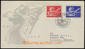 76526 - 1947 ministerial FDC M 7/47 October Revolution, on reverse M