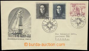 76527 - 1947 ministerial FDC M 3/47, 5. Lidice Memorial, on reverse