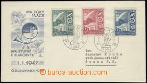 76528 - 1947 ministerská FDC M 1/47 Dvouletka - modrá, vzadu Minis