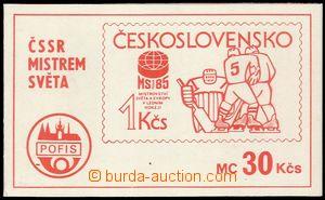 76530 - 1985 ZS Pof. 2693a ČSSR mistrem světa, 3x známka s přeti