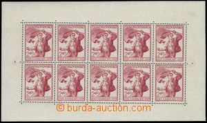76539 - 1954 Pofis. PL771 Congress of Communists, good quality, soug
