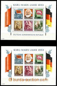76602 - 1953-55 Mi.Bl.8A+B, Bl.9A+B, Bl.13, 5x miniature sheet Marx