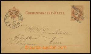 76652 - 1880 postmark train post K.K.POST. AMBULANCE No.9/ 29.5.80 +