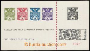 76806 -  VT3a, Známková tvorba (Holubice), číslované, šířka