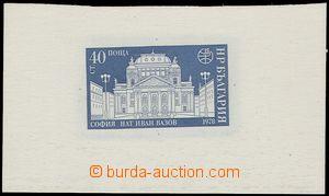 76967 - 1978 Mi.2707ZT Sofie, Národní divadlo,  zkouška tisku pod