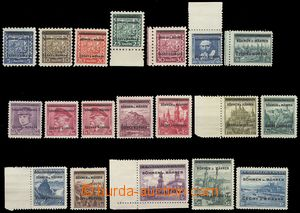 77065 - 1939 Pofis. 1-19, Overprint issue, No.16 1x pulled up tooth