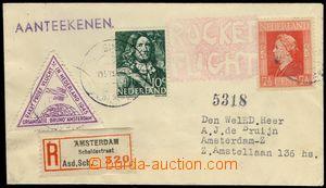 77380 - 1945 Reg letter transported raketovým flight 20.8.1945, fra