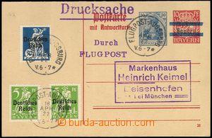 77400 - 1922 dvojitá dopisnice Mi.P134, dofrankovaná zn. Mi.2x119,