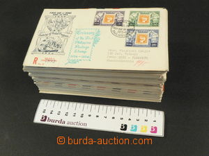 77434 - 1950-70 PHILIPPINE ISL.  selection of 120 pcs of FDC, partia