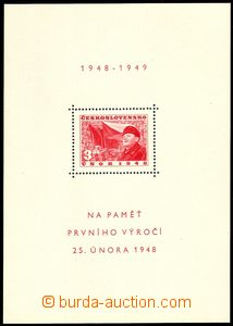 77454 - 1949 VT1a, Gottwald, without signature, luxury, expertized b