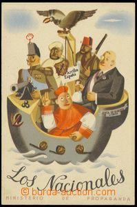 77562 -  ŠPANĚLSKO / INTERBRIGÁDY  propagandistická pohlednice,