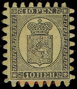 77619 - 1866 Mi.7B Coat of arms, yellowish paper, smaller hinged, c.
