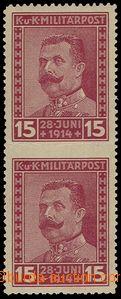 77641 - 1917 Mi.122, Franz Ferdinand, vertical pair, omitted perfora