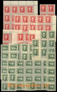 77680 - 1923 Pof.176-177, 50h green and 100h red, selection of multi