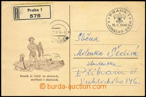 77783 - 1946 SKAUTING / ČSR II.  korespondenční lístek s oboustr