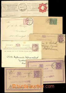 77787 - 1887-1925 comp. 7 pcs of older p.stat, from that 3x newspape