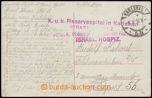77798 - 1916 ISRAEL HOSPIZ  postcard sent as FP from Karlovy Vary on