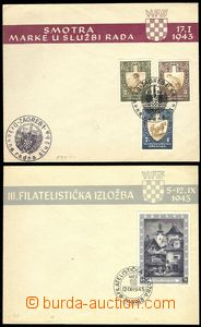 77805 - 1941-43 comp. 4 pcs of memorial/special envelopes with Mi.83